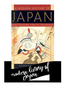 JapanModernHistory